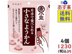 井村屋 片手で食べられる小さなようかん 7本×4個 賞味期限2021/09/13