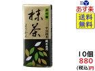 井村屋 ミニようかん 抹茶 58g×10個 賞味期限2022/03/08