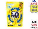 カバヤ食品 塩分チャージタブレッツ 塩レモン 90g×6袋 賞味期限2020/05
