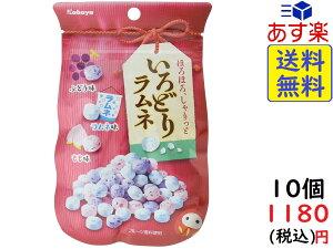 カバヤ食品 いろどりラムネ 40g ×10袋 賞味期限2021/12