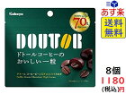 カバヤ食品 ドトールコーヒービーンズチョコハイカカオ 35g ×8袋 賞味期限2022/08