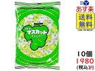 カバヤ マスカットキャンデー 94g ×10個賞味期限2022/02