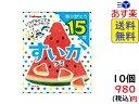 カバヤ食品 すいかグミ 50g ×10袋 賞味期限2022/01
