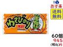 菓道 わさびのり太郎 ×60袋 賞味期限2021/05/15