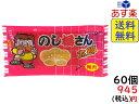 菓道 のし梅さん太郎 ×60袋 賞味期限2019/11/29