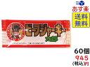 菓道 ビーフジャーキー太郎 ×60袋 賞味期限2019/10/10