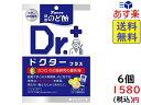 カンロ 健康のど飴ドクタープラス 50g×6袋 賞味期限2020/01