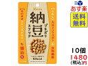 カンロ プチポリ納豆スナック醤油味 20g×10個 賞味期限2020/01
