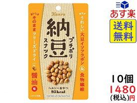 カンロ プチポリ納豆スナック醤油味 20g×10個 賞味期限2021/01