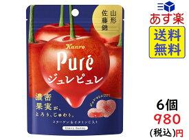 カンロ ジュレピュレ山形佐藤錦 66g×6袋 賞味期限2019/12