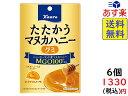 カンロ たたかうマヌカハニーグミ 40g ×6個 賞味期限2020/05