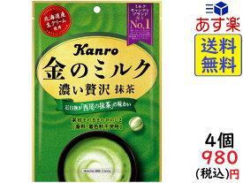 カンロ 金のミルクキャンディ 抹茶 70g×4袋 賞味期限2021/10
