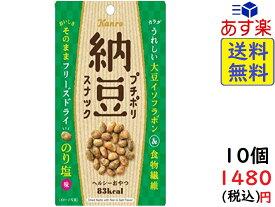 カンロ プチポリ納豆スナック のり塩味 18g ×10個 賞味期限2021/01