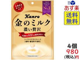 カンロ 金のミルクキャンディ 80g×4袋 賞味期限2021/08