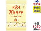 カンロ ミルクのカンロ飴 70g ×4個 賞味期限2021/06