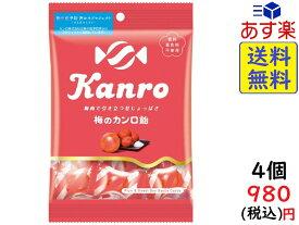 カンロ 梅のカンロ飴 70g ×4袋賞味期限2021/04