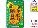 カンロ プチポリ納豆スナック のり塩味 18g ×10個 賞味期限2021/07