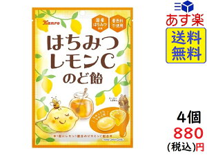 カンロ はちみつレモンCのど飴 90g×4袋 賞味期限2021/09