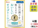 カンロ おいしい オリゴトール キャンディー 42g×4袋賞味期限2021/12