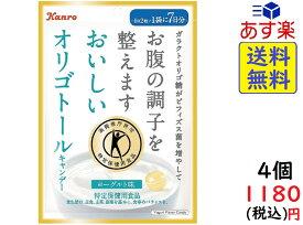 カンロ おいしい オリゴトール キャンディー 42g×4袋賞味期限2022/05
