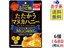カンロ 健康のど飴たたかうマヌカハニー ハイグレード 70g×6袋 賞味期限2021/09