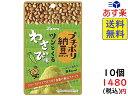 カンロ プチポリ納豆スナック ツンとくるわさび味 18g×10個 賞味期限2021/05