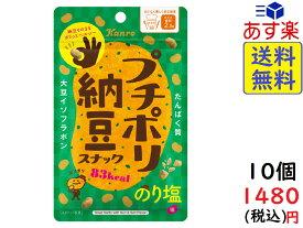 カンロ プチポリ納豆スナック のり塩味 18g ×10個 賞味期限2022/02