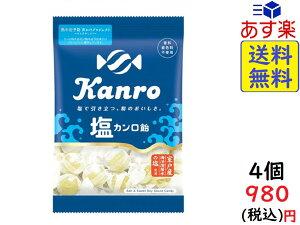 カンロ 塩カンロ飴 140g ×4袋賞味期限2022/06