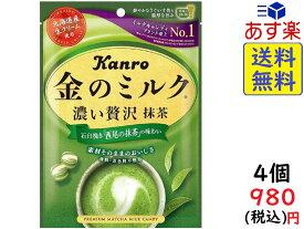 カンロ 金のミルクキャンディ 抹茶 70g ×4袋 賞味期限2022/02