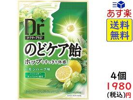 カンロ ドクタープラス のどケア飴 55g ×4袋 賞味期限2023/01