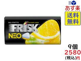 クラシエフーズ フリスクネオ レモンミント 35g×9個 賞味期限2020/09
