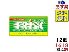クラシエフーズ フリスク グレープフルーツミント 8.4g×12個 賞味期限2019/12