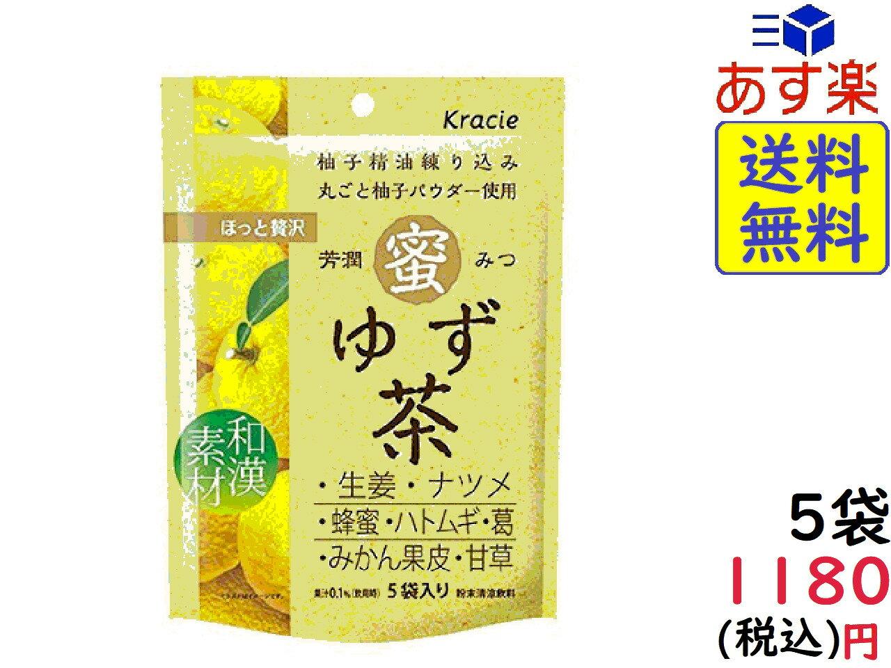 クラシエフーズ ほっと贅沢 芳醇蜜ゆず茶 15.4g×5袋×5袋 賞味期限2020/10