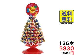クラシエ チュッパチャップス ツリー ディスプレイ   135本 11/11発売