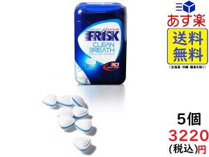 クラシエ フリスククリーンブレスボトル フレッシュミント 105g ×5個賞味期限2021/12
