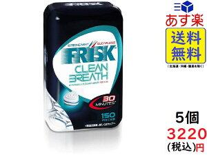 クラシエ フリスククリーンブレスボトル ストロングミント ×5個賞味期限2021/12