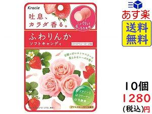 クラシエ ふわりんかソフトキャンディ ストロベリーローズ32g×10袋 賞味期限2021/01