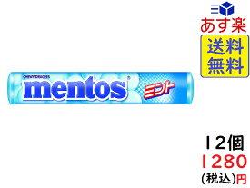 クラシエフーズ メントス ミント 37.5g×12個 【ポスト投函】 賞味期限2022/08