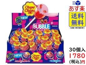 クラシエフーズ チュッパチャプス バブルガム・イン・キャンディ 1個×30本 賞味期限2021/08