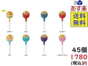 クラシエフーズ チュッパチャプス 45本 賞味期限2023/08