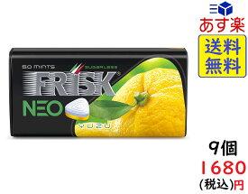 クラシエフーズ フリスク ネオ ユズ 35g ×9個賞味期限2022/02
