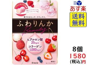 クラシエ ふわりんか ビューティー フルーティーローズ味 60g ×8袋賞味期限2022/04