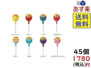 クラシエフーズ チュッパチャプス 45本 賞味期限2024/01