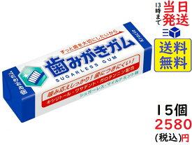 クラシエフーズ 歯みがきガム 9枚 ×15個