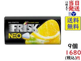 クラシエフーズ フリスクネオ レモンミント 35g×9個 賞味期限2022/06