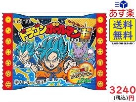 ロッテ ドラゴンボールマンチョコ超 1BOX 30コ入 賞味期限2019/09