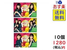 ロッテ Fit's (フィッツ) 欅坂46 林檎 × 檸檬 12枚×10個