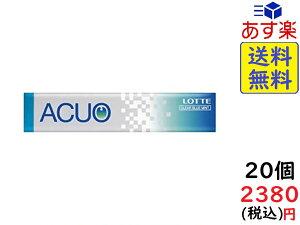 ロッテ ACUO (クリアブルーミント) 14粒×20個