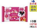 ロッテ 小梅タブレット 7g×10個 賞味期限 2020/05