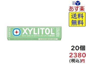 ロッテ キシリトールガム クールアップル 14粒×20本